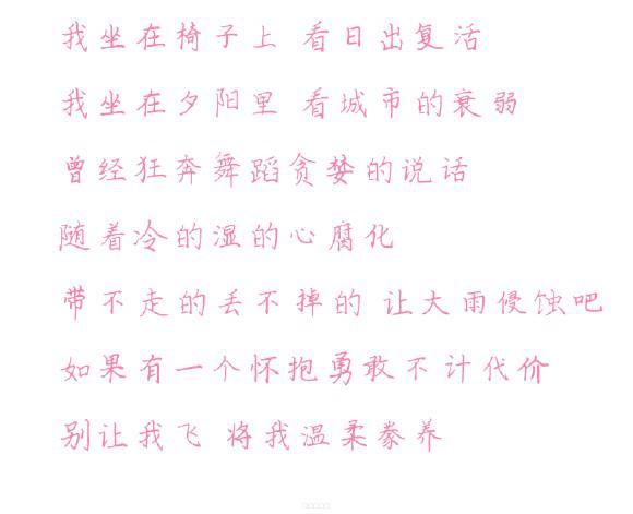 各种文艺语句 头像 敢不跑堂么 (2)