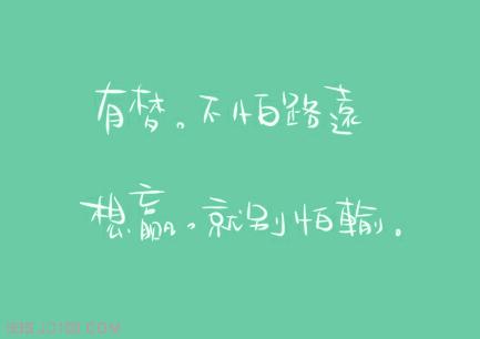 2016中考党,进~ - 中考加油站
