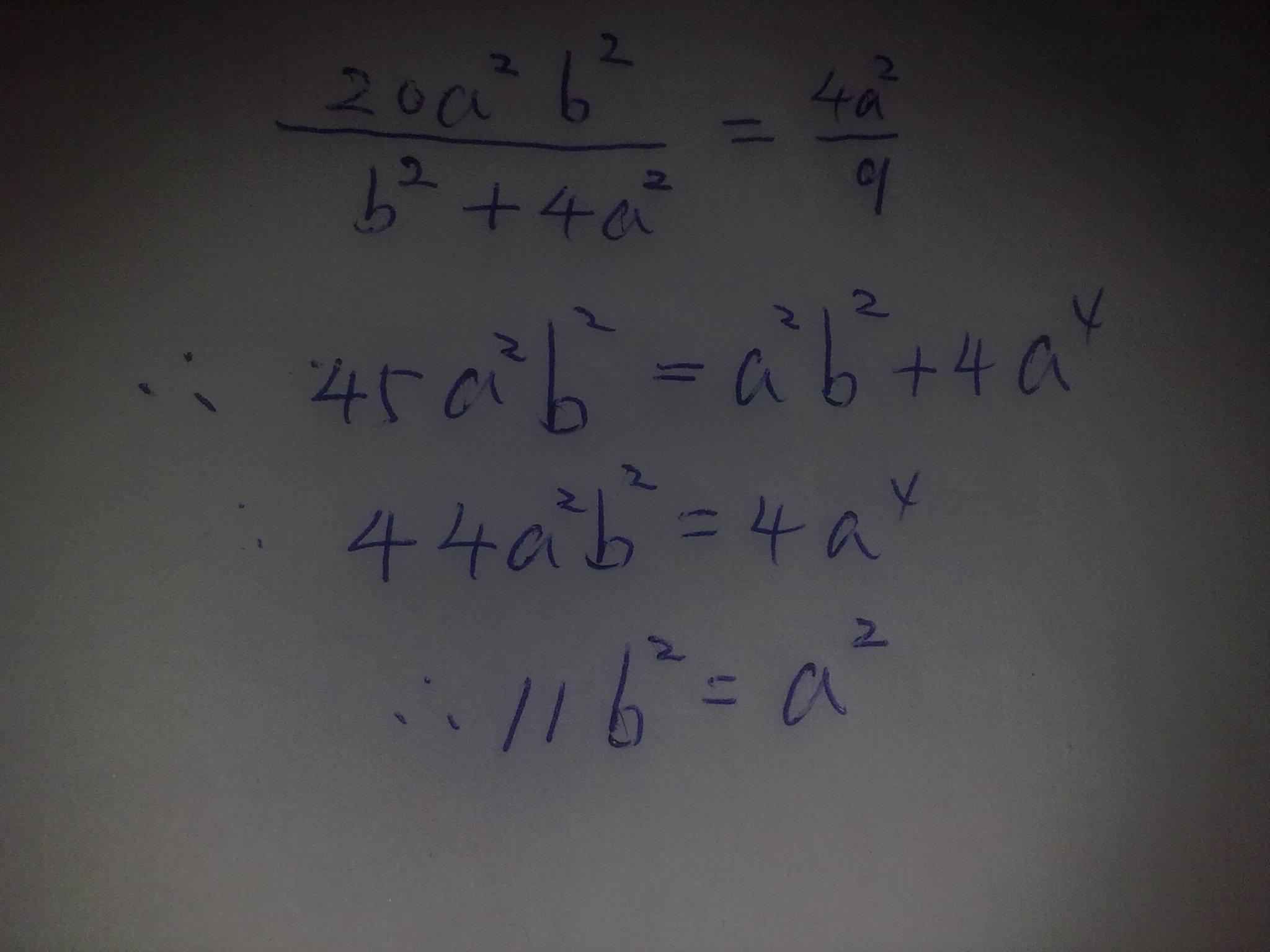 高二数学选修椭圆,双曲线综合能力测试