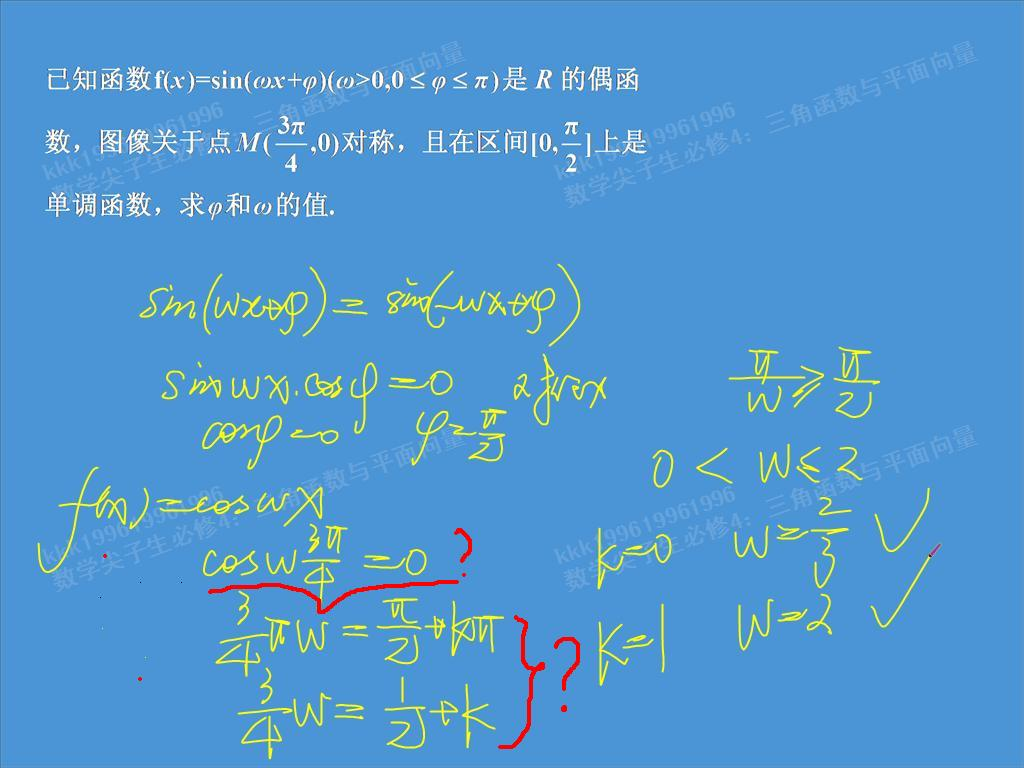 三角函数与三角恒等变换的综合提高
