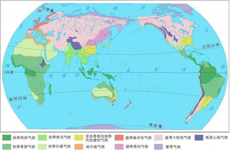 南半球缺失亚寒带针叶林气候和苔原气候
