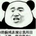 wangshijun1234