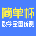 JianDanBei
